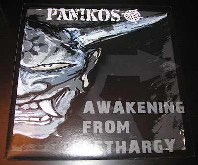 Panikos LP