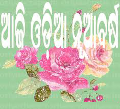 wish you all a happy odia new year