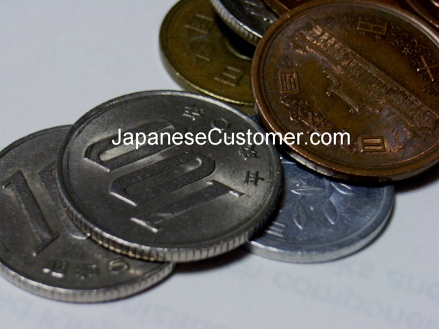 Japanese currency coins Copyright Peter Hanami 2014