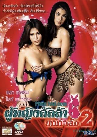 Phim Em Đã Lớn 2 - Poo Ying Lunla Yok Kum Lung 2 [Vietsub] Online