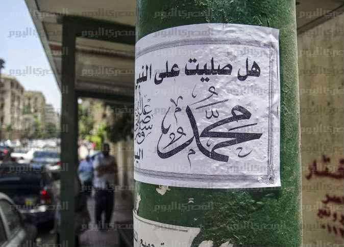 الملصق الجديد الذي نشر بعد منع هل صليت علي النبي