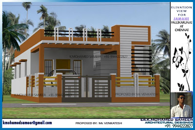 1200 sq ft Tamilnadu style 2 Bedroom home elevation design from Er.K