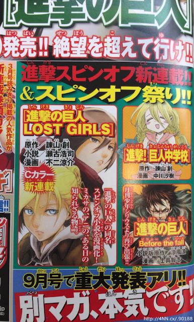Shingeki ! Kyojin Chûgakkô, Shingeki no Kyojin - Lost Girls, Manga, Actu Manga, Bessatsu Shonen Magazine, Hiroshi Seko,