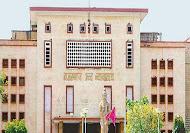 माननीय राज. उच्च न्यायालय के जन हित से सम्बंधित निर्णय