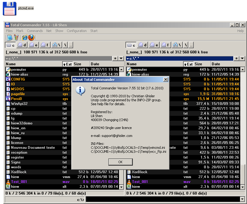 Windows comander v5.10 serial