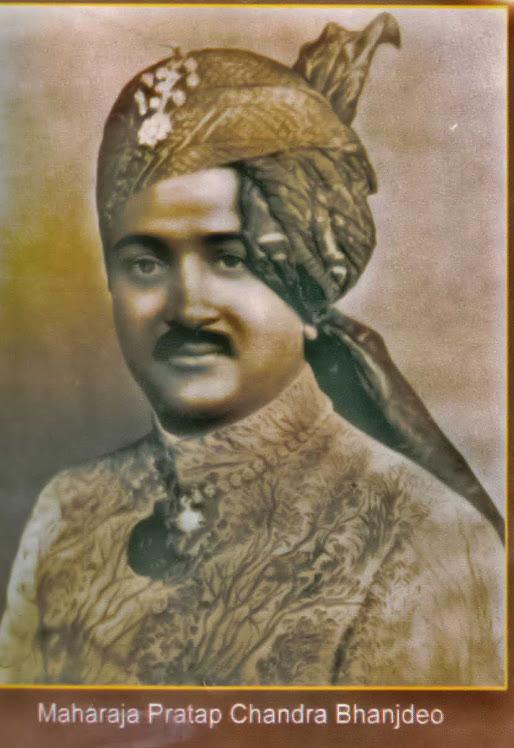 Maharaja Pratap Chandra Bhanjdeo
