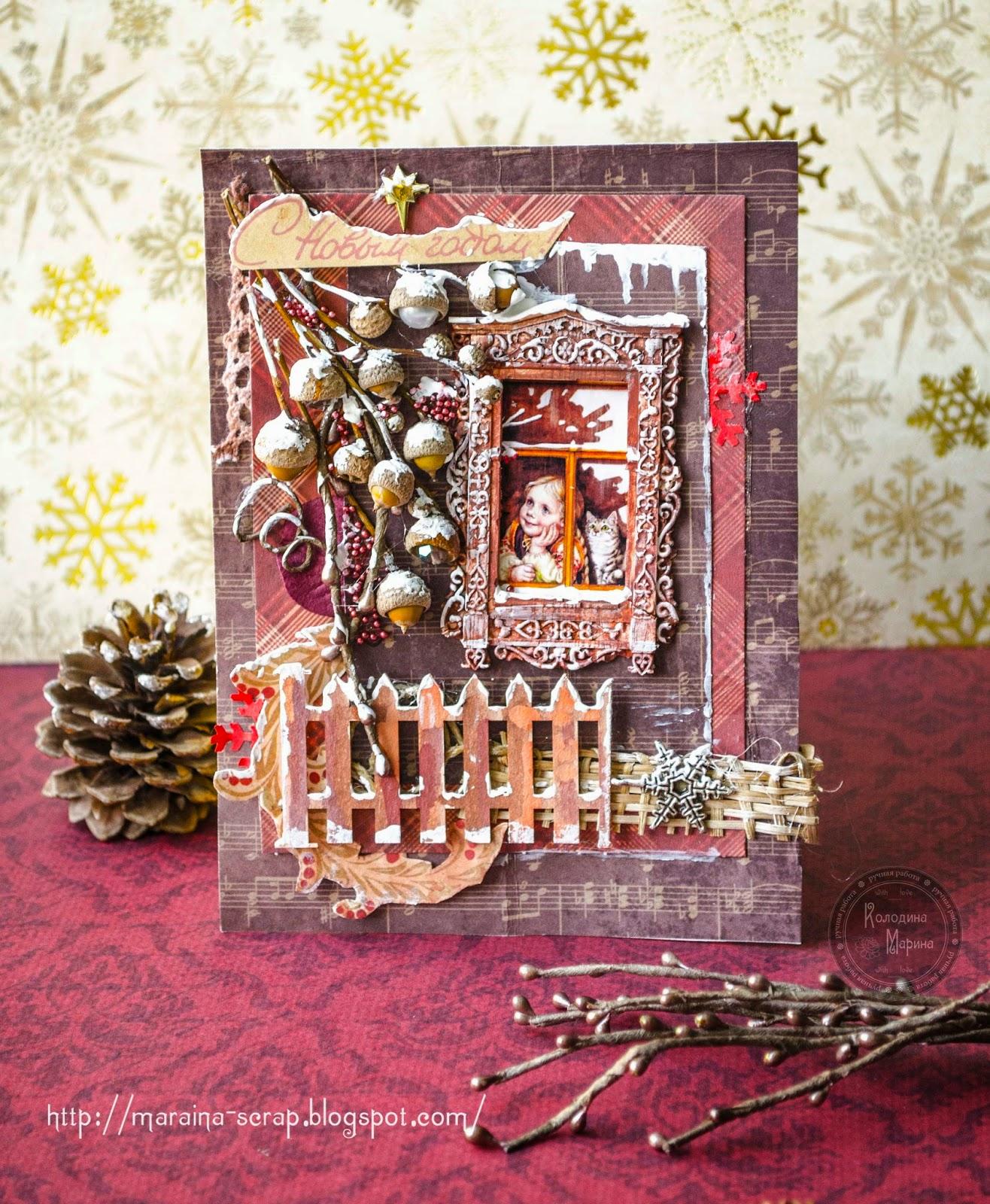 Новогодние открытки с окошком своими руками