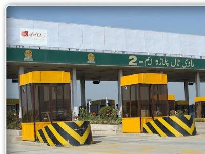 Faisalabad Motorway M3-M4