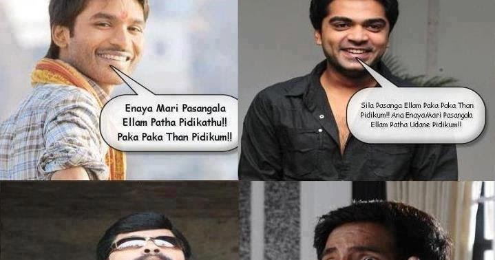 Santhanam Vs Power Star Funny Photos Santhanaam Dialogue Only 4 Funny