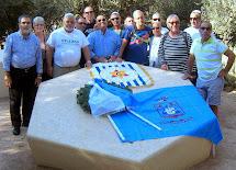 """""""מחיפה לסלוניקי 2013"""" באנדרטה לזכר קורבנות השואה באתונה"""