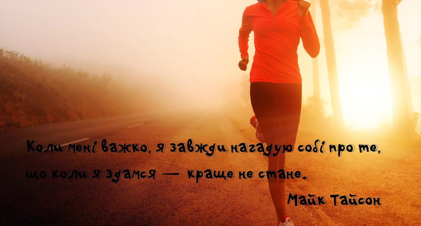 Чёткие цитаты про жизнь