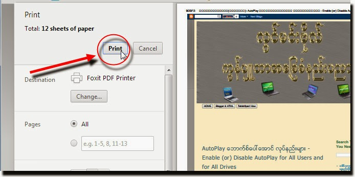 print pdf with comments foxit