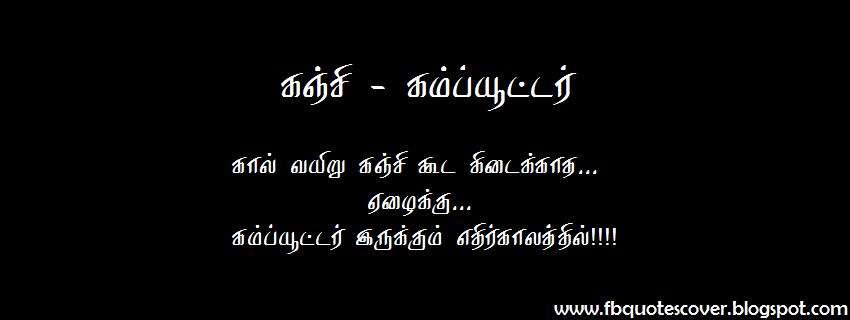 bruce lee life history pdf tamil