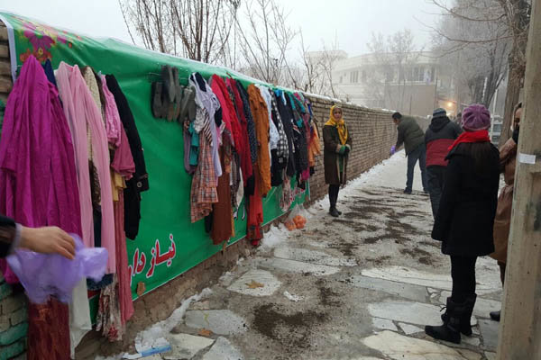 ایران-دیوار مهربانی -پارک لاله تهران