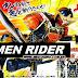 Kamen Rider Gaim | Prévia da série esse mês