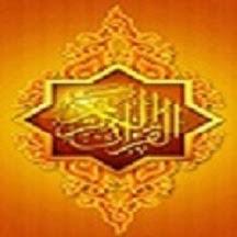 Al-Quran Link