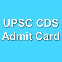 CDS 2 Exam Admit Card 2015