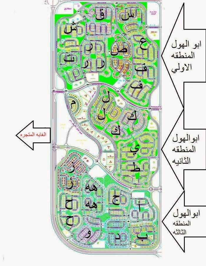 خريطة ووصف منطقة ابو الهول بالتجمع الخامس القاهرة الجديدة