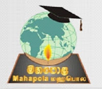Malabe Mahapola University Sri Lanka - New Campus !!!!