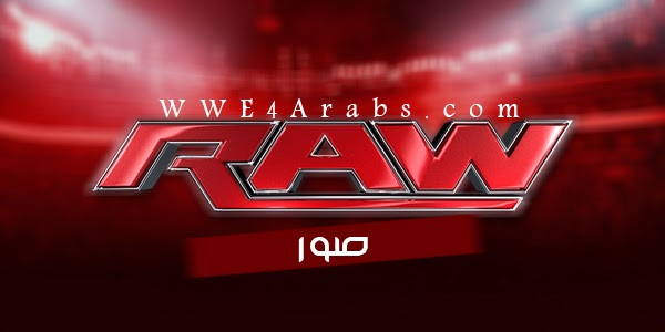 صور عرض الرو - WWE RAW Photos
