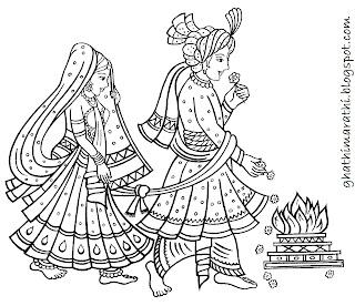 Designs of Marathi Lagna Patrika