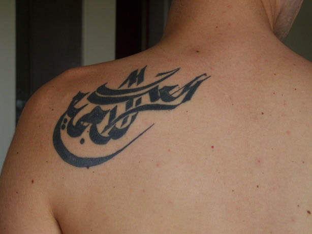 Calligraphy Tattoos