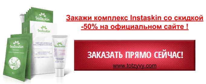 intoxic от паразитов цена в аптеке