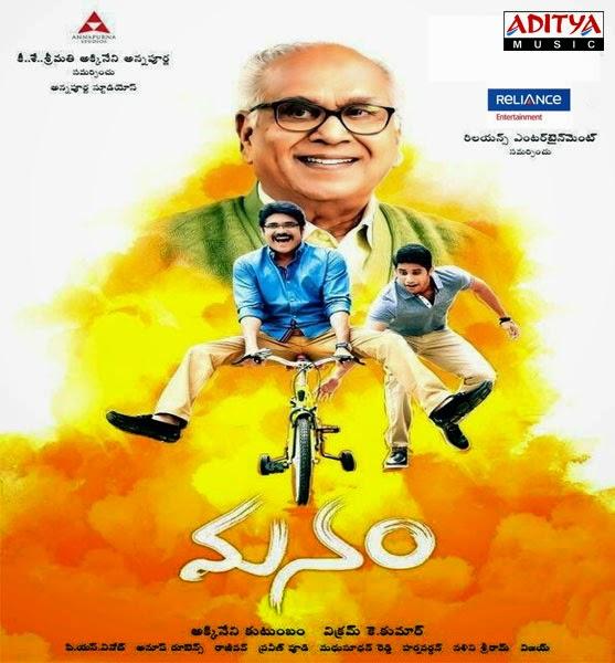 Kamakshee Movie Free Download 3gp