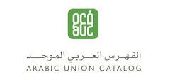 AUC & WorldCat  تحالف العمالقة