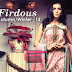 Firdous Cambric Collection 2014-2015 | Firdous Autumn/Fall Collection 2014