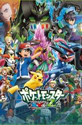Pokemon XY&Z Temporada 1x11