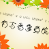 CHINESE PROVERBS-Confucius