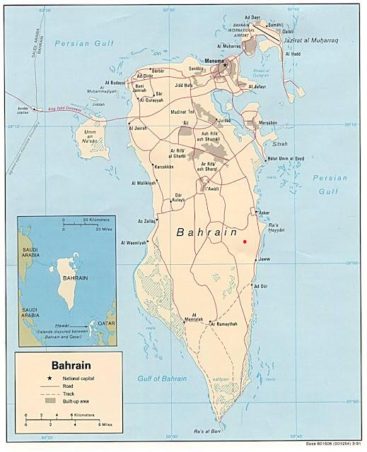 Bahrejni - Hartat gjeografike në Bahrejnit