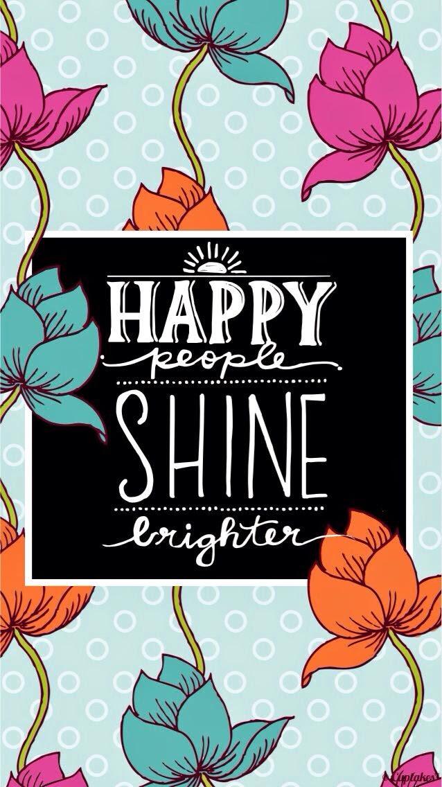 Щастливите хора блестят по-ярко