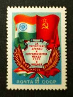 Russian USSR Stamp India