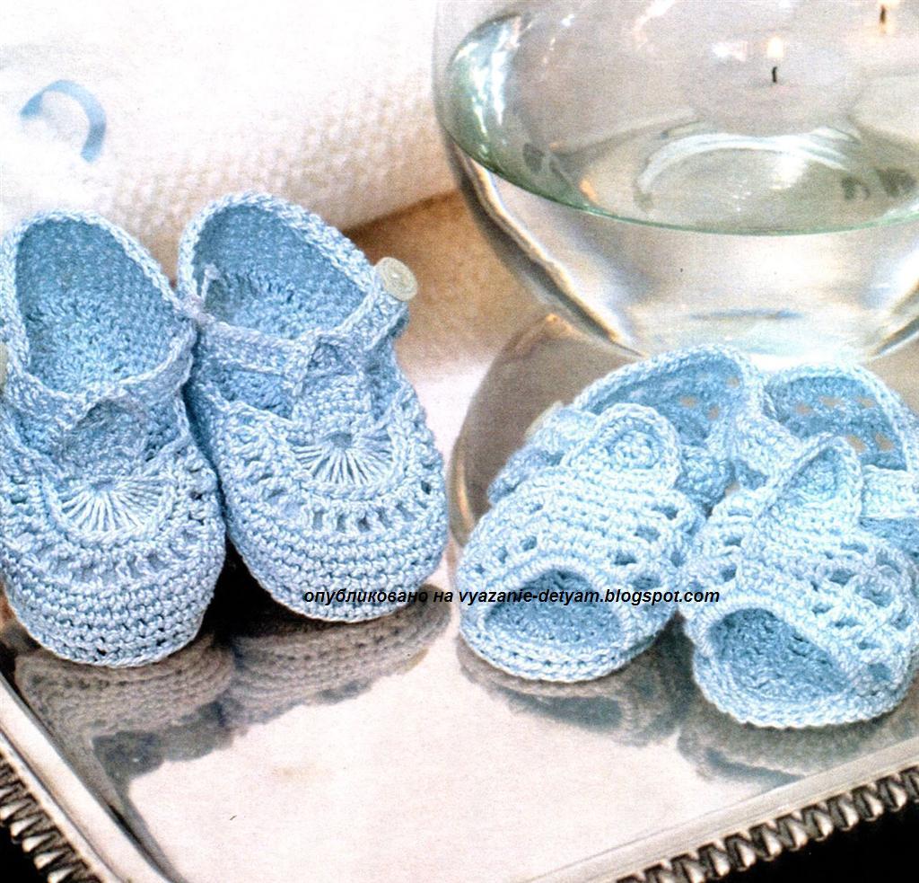 Вяжем детям: Вязаные туфельки и вязаные сандалии