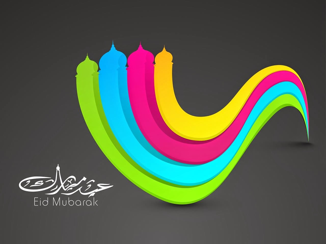 Happy EID Ul Adha HD Wallpapers 2014