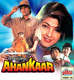 Ahankaar (1995 - movie_langauge) - Mohnish Bahl, Mithun Chakraborty, Prem Chopra, Gulshan Grover, Dinesh Hingoo, Aruna Irani, Daisy Irani, Arif Khan, Mamta Kulkarni, Sunila, Tiku Talsania, Ajit Vachani