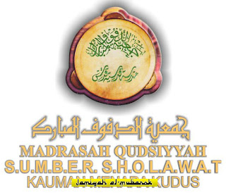 Download Shalawat Album Robba Makkah - Al Mubarok Qudsiyyah Vol. 4