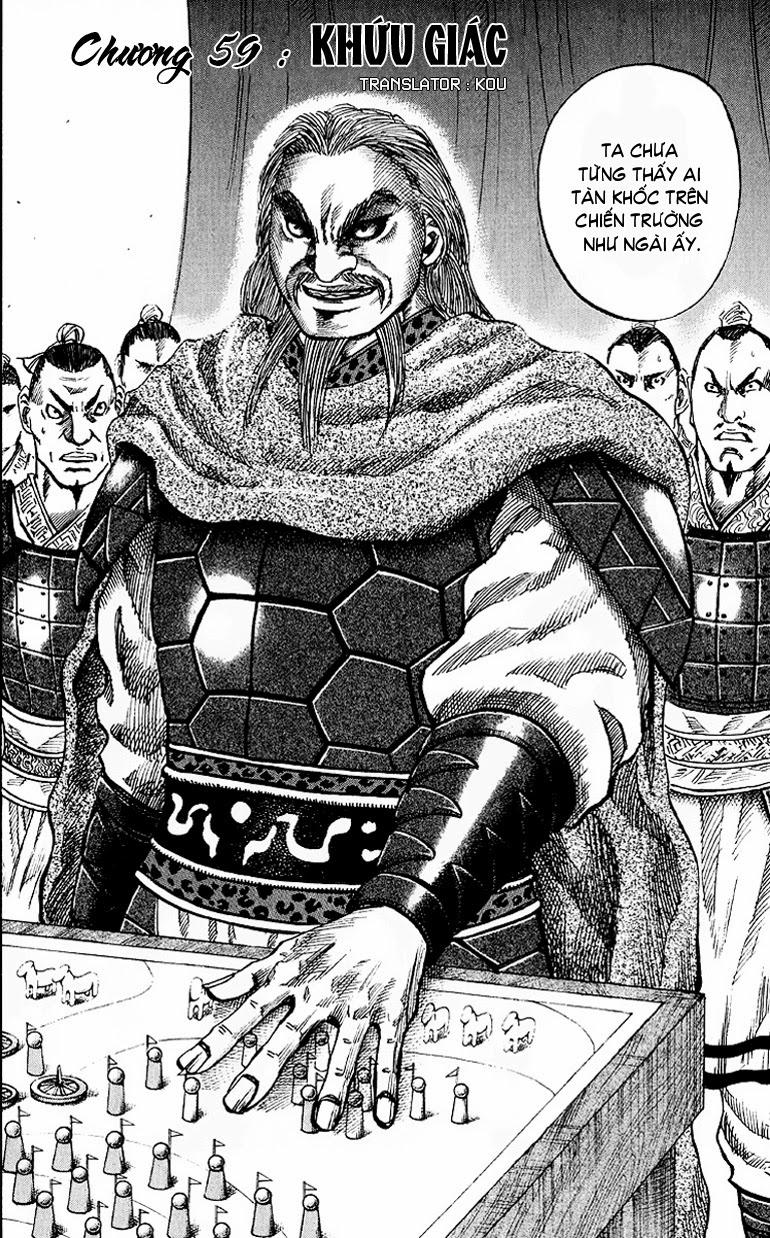 Kingdom – Vương Giả Thiên Hạ (Tổng Hợp) chap 59 page 3 - IZTruyenTranh.com