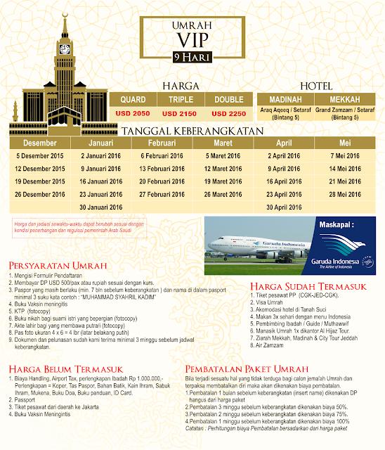 Biaya Paket Umroh VIP 2016 - Travel Umroh Alhijaz Indowisata Jakarta Timur