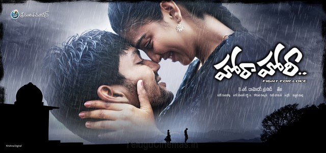 Hora Hori movie posters,Hora Hori wallpapers,Hora Hori Images,Hora Hori Stills,Telugucinemas