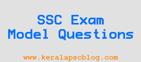 SSC Exam Model Questions 2015