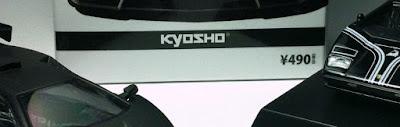 http://minisinfoco.blogspot.com/2013/02/especial-marcas-kyosho.html