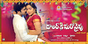 Dollarki Maro Vaipu movie wallpapers-thumbnail-2