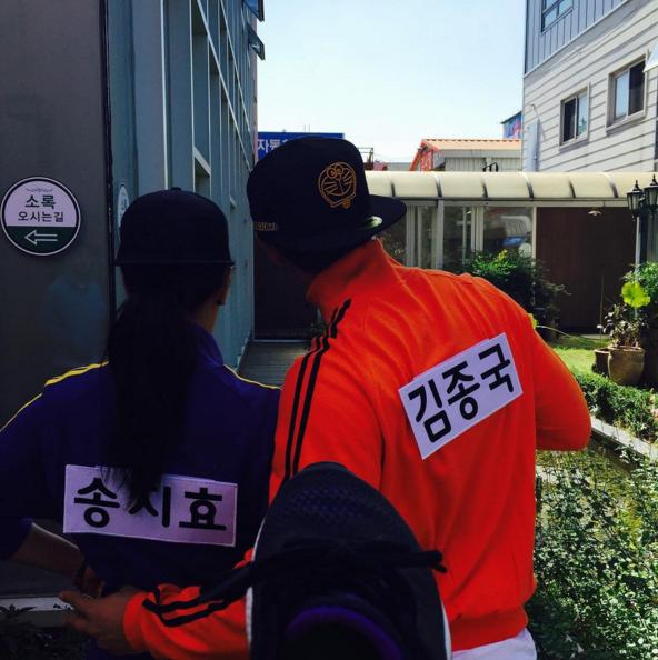 Running man kim jong kook and song ji hyo bercinta