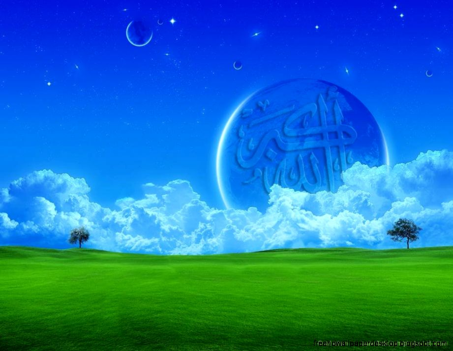 Исламские природы картинки