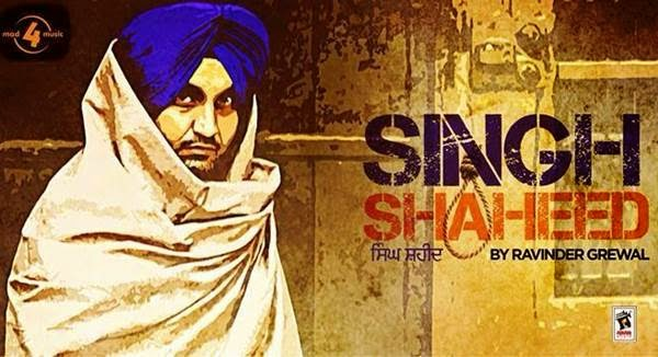 Singh SHaheed,Bhagat Singh,Ravinder Grewal,Mangal Hathur