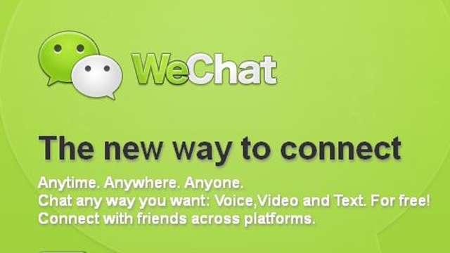 Menggunakan WeChat