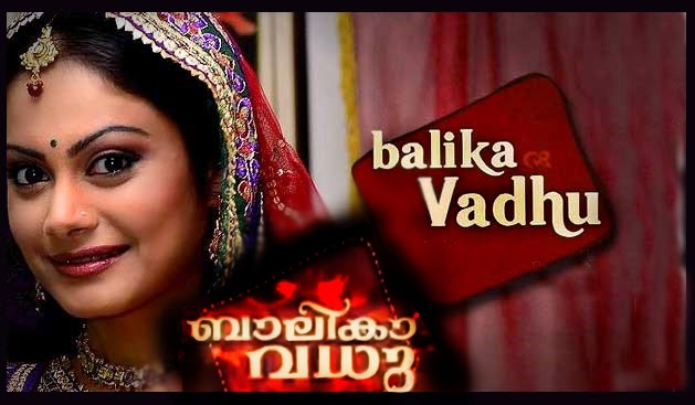 Tv serials malayalam online